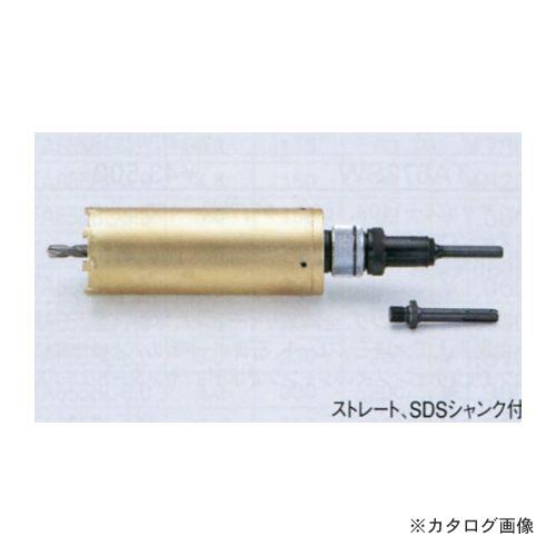 (難削材用) TASCO TA661BB-120 乾式ダイヤモンドコアドリル タスコ