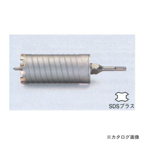 タスコ TASCO TA661SE-65 乾式ダイヤモンドコアドリル (SDSシャンク)