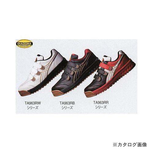 タスコ TASCO TA963RR-26.5 安全作業靴