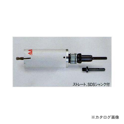 タスコ TASCO TA674AB-75 マルチ兼用コアドリル
