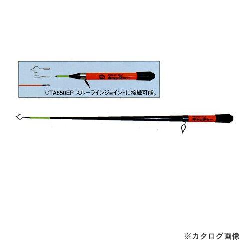 タスコ TASCO TA850AE-3 カーボンキャッチャーミニ