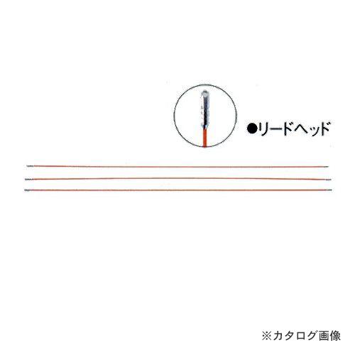 タスコ TASCO TA850AF-3 ジョイントライン