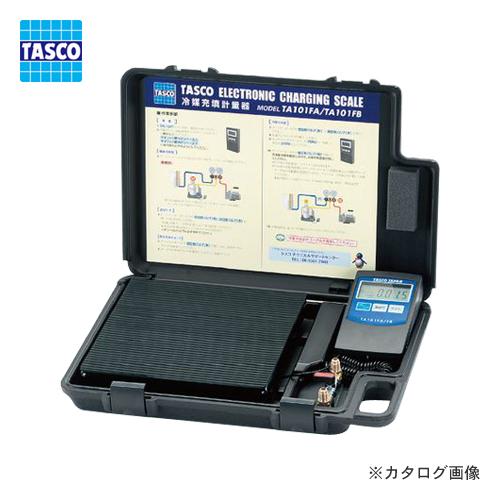 【イチオシ】タスコ TASCO TA101FB 高精度エレクトロニックチャージャー