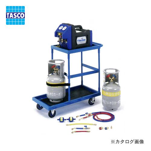 タスコ TASCO TA110MRG フルオロカーボン回収装置カーエアコンキット