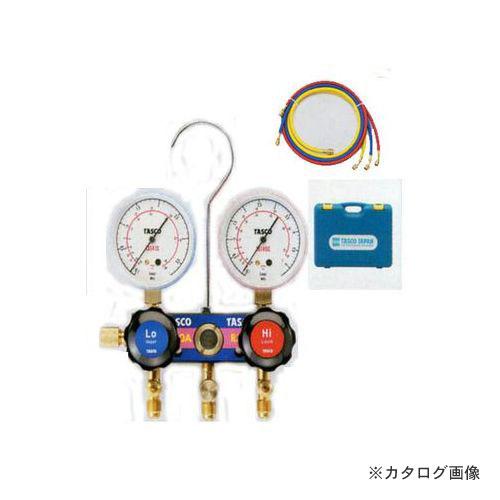 タスコ TASCO TA122FH-1 R410A/R32ゲージマニホールドキット