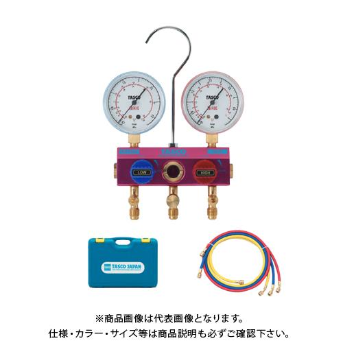 【イチオシ】タスコ TASCO TA122G-1 R410A/R32ゲージマニホールドキット