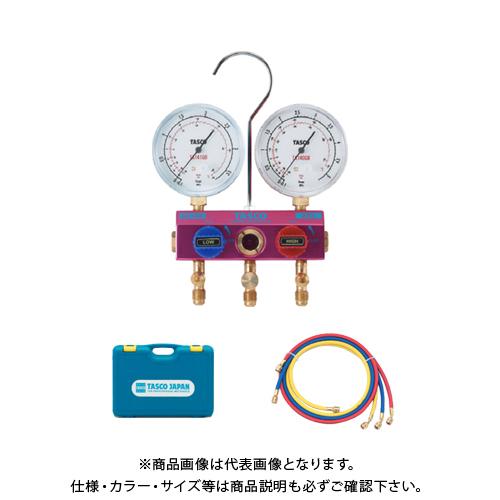 タスコ TASCO TA122GB-1 R410A/R32ゲージマニホールドキット