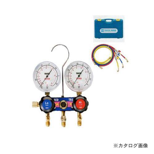 タスコ TASCO TA122JV-2 R410A/R32ゲージマニホールドキット
