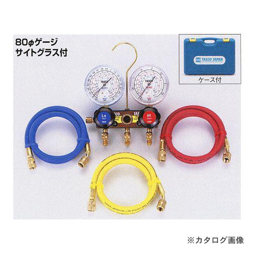 タスコ TASCO TA124A-2 R407C高精度ゲージ付マニホールドキット