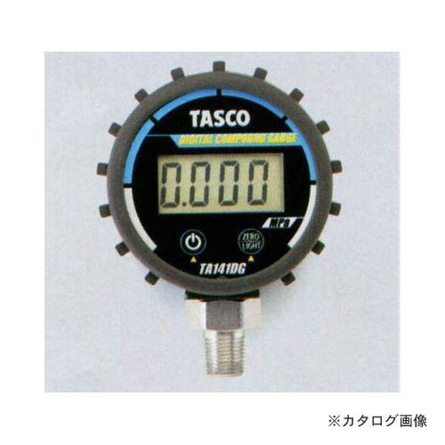 タスコ TASCO TA141DG デジタル連成計