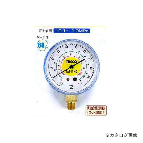 供塔克斯科TASCO TA141HC R600a、R290 HC冷却剂使用的压力表