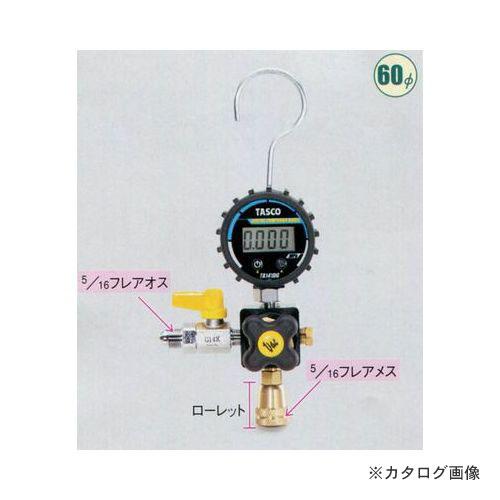 タスコ TASCO TA142DG-2 デジタル真空ゲージキット