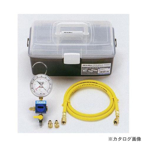 タスコ TASCO TA142SVK 真空ゲージキット (1/4接続)