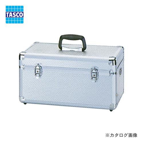 タスコ TASCO TA150CS-22 アルミ製真空ポンプケース (TA150MR用)
