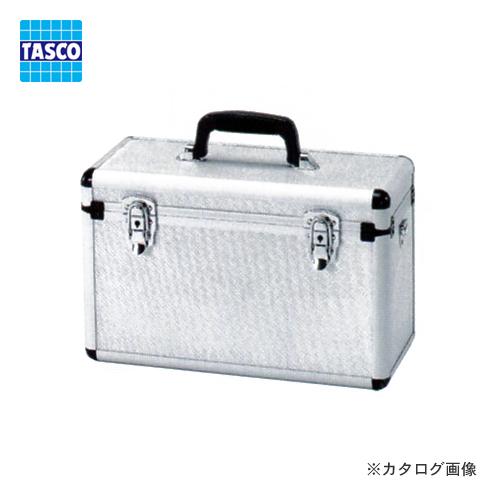 【イチオシ】タスコ TASCO TA150CS-25 充電式真空ポンプ用ケース(TA150ZPシリーズ専用)