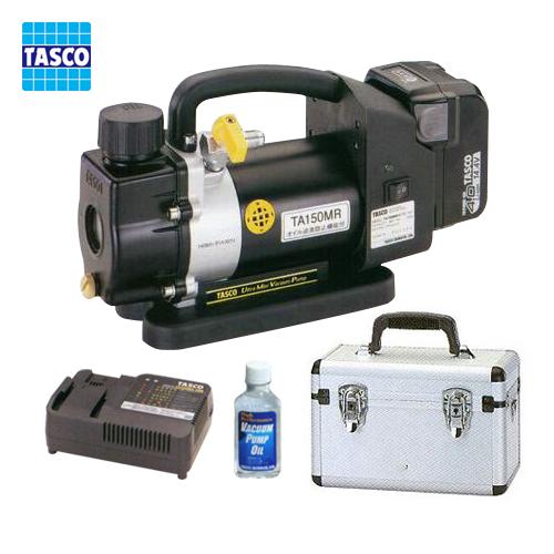 タスコ TASCO TA150MR-N 高性能充電式真空ポンプ