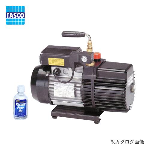 タスコ TASCO TA150MX オイル逆流防止弁付高性能ツーステージ真空 ポンプ