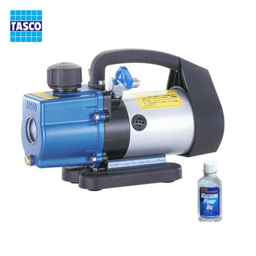 【イチオシ】タスコ TASCO TA150SB-2 ウルトラミニツーステージ真空ポンプ (逆止弁付
