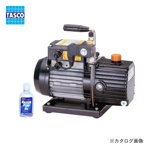 タスコ TASCO TA150W 逆流防止弁付小型高性能ツーステージ
