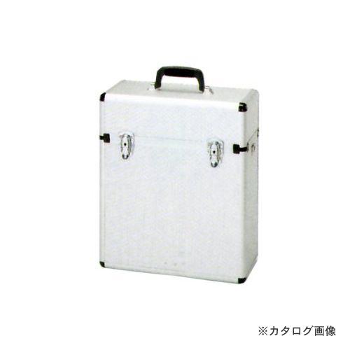 タスコ TASCO TA180J-10 アルミケース