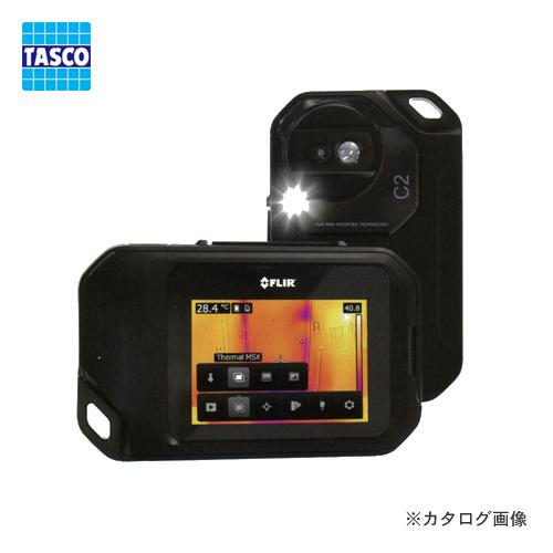 タスコ TASCO TA410FC サーモグラフィー C2