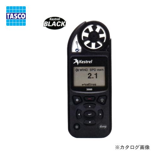 タスコ TASCO TA411RG ポケットサイズ気象計