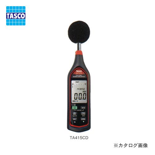 タスコ TASCO TA415CD 騒音計