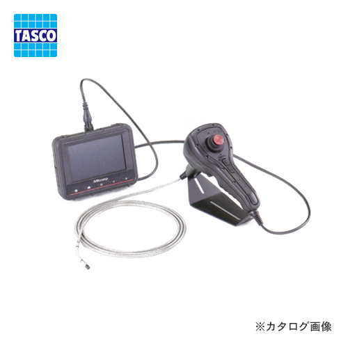 タスコ TASCO TA418MC-2M 6.0mm先端可動式内視鏡 2m