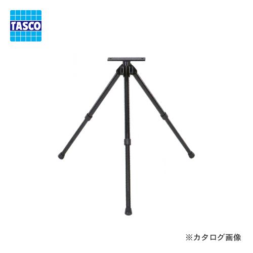 タスコ TASCO TA515M-T 直管ベンダー三脚