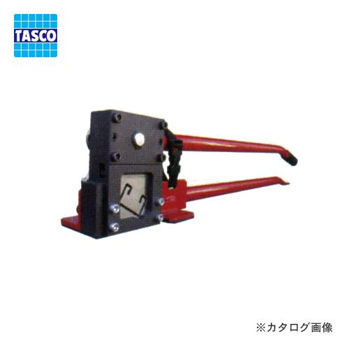 タスコ TASCO TA858DA レースウェイカッターD