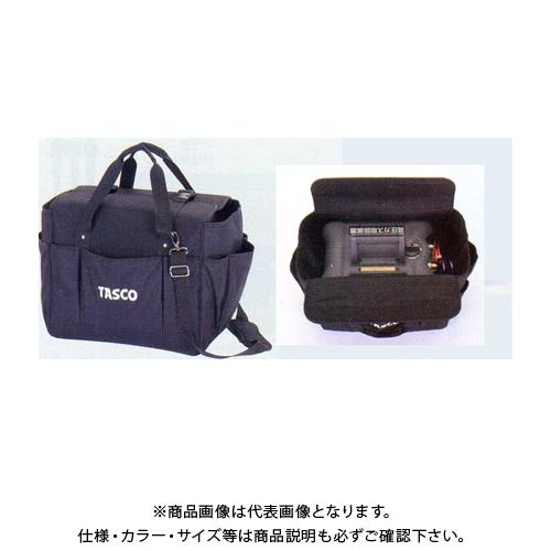 タスコ TASCO 回収機用キャリングケース(TA110FP用) TA110SC-6