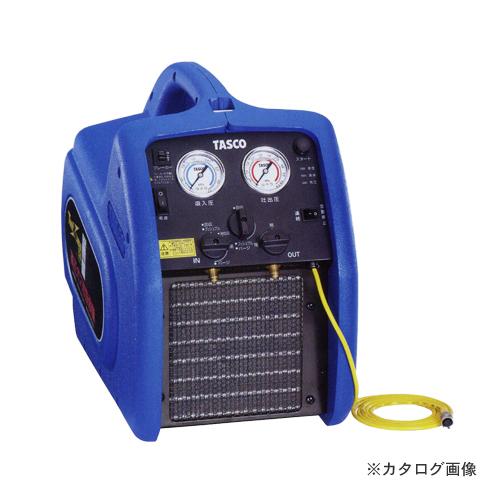 タスコ TASCO TA110XZC 冷媒回収装置(ツインサンダー)240