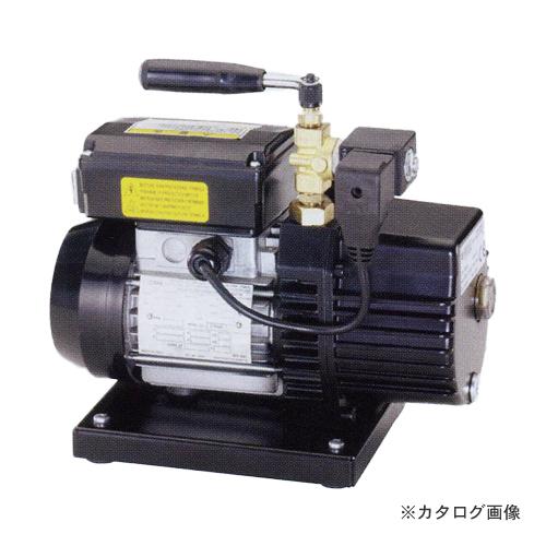 タスコ TASCO TA150FX オイル逆流防止弁付ツーステージ真空ポンプ ケース付(TA150CS)