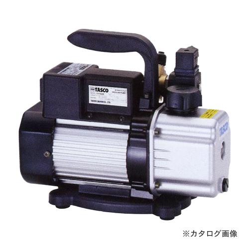 タスコ TASCO TA150RB-B オイル逆流防止弁付ツーステージ真空ポンプ ケース付(TA150CS)