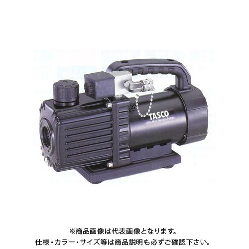 【イチオシ】タスコ TASCO ウルトラミニツーステージ真空ポンプ(ケース付) TA150SW-B