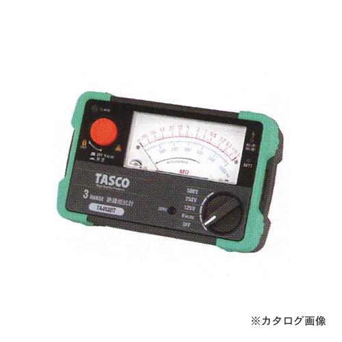 タスコ TASCO TA453BT 3レンジ絶縁抵抗計