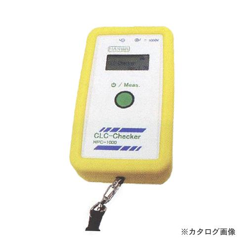 柔らかな質感の TA458CL-2 タスコ TASCO CLCチェッカー(通信機能付):工具屋「まいど!」-DIY・工具