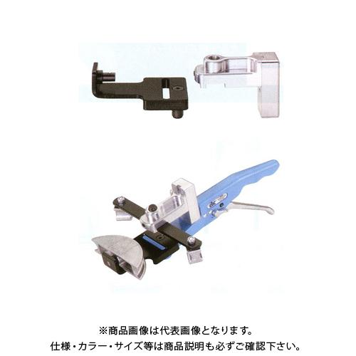 タスコ TASCO TA512C用リバースアダプター TA512C-1R