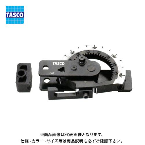 タスコ TASCO TA515M-12 ギア式直観ベンダー1-1/2