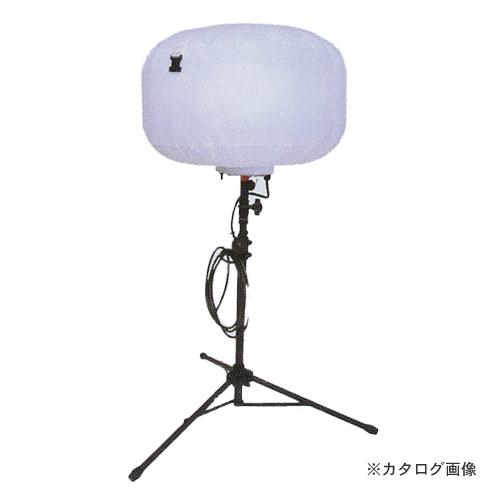 タスコ TASCO TASCO タスコ TA649MB TA649MB バルーン型灯光器, 光ネット組合:ad292cf1 --- pdrinfo.ru
