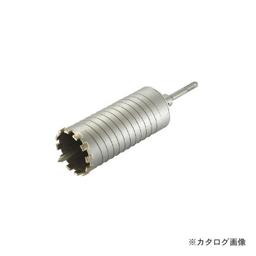 ユニカ 単機能コアドリルE&S 乾式ダイヤ用 DCタイプ SDS 80mm ES-D80SDS