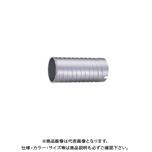 ユニカ 多機能コアドリル ブレイズダイヤ ボディ 70mm UR21-B070B