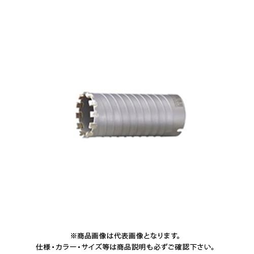 ユニカ 多機能コアドリル 乾式ダイヤ用 ボディ 80mm UR21-D080B