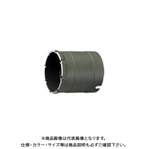 ユニカ 多機能コアドリル 複合材用ショート ボディ 110mm UR21-FS110B