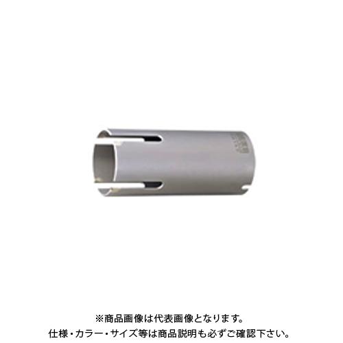 ユニカ 多機能コアドリル マルチタイプ ボディ 155mm UR21-M155B