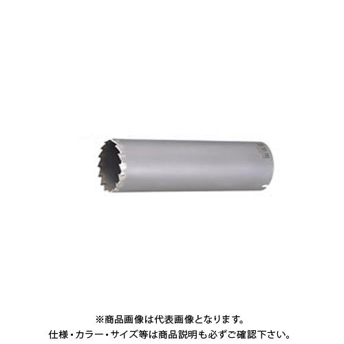 ユニカ 多機能コアドリル 振動用 ロングボディ 70mm UR21-VL70B