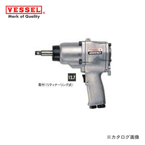 ベッセル VESSEL エアーインパクトレンチシングルハンマー (普通ボルト径16mm) GT-1600PL