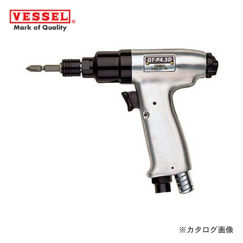 ベッセル VESSEL エアードライバー 衝撃式 普通ネジ径(4~5mm) GT-P4.5DR