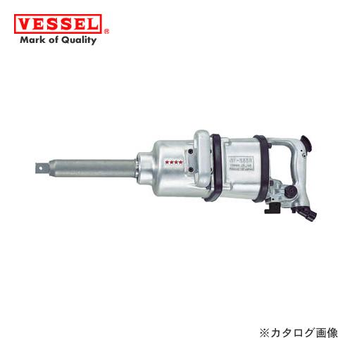 ベッセル VESSEL エアーインパクトレンチ軽量Fハンマー (普通ボルト径52mm) GT-S55R