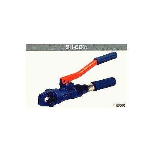 イズミ IZUMI 手動油圧式工具裸圧着端子、スリーブ用9H-60 (T112451011-000)